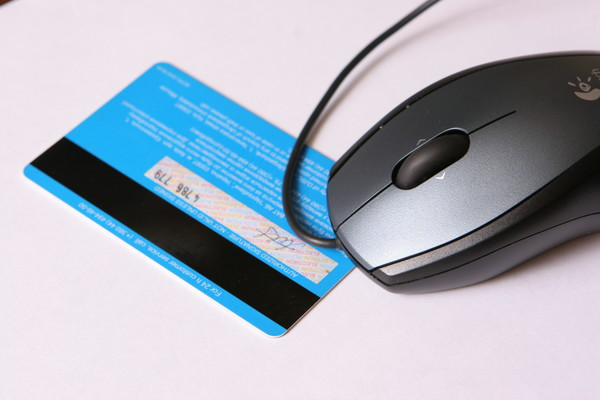 Преимущества кредитования через интернет: