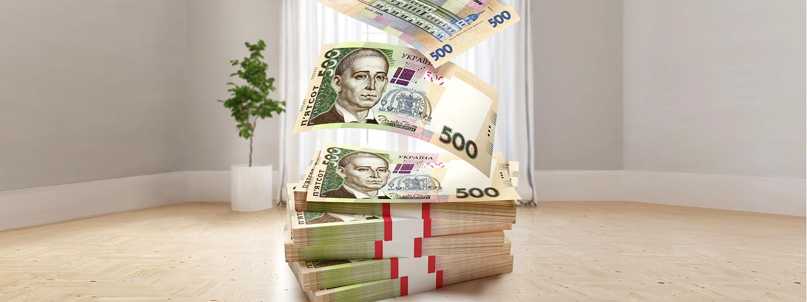 Система срочные деньги