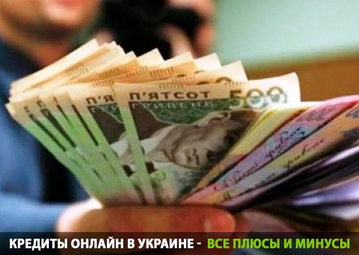 рефинансирование без отказа москва