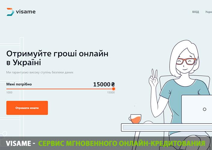 потребительский кредит наличными в альфа банке