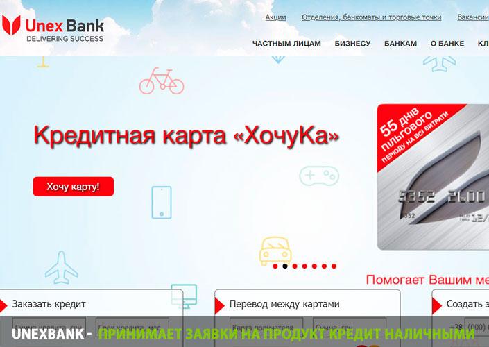 деньги в долг под расписку от частного лица москва без залога срочно москва