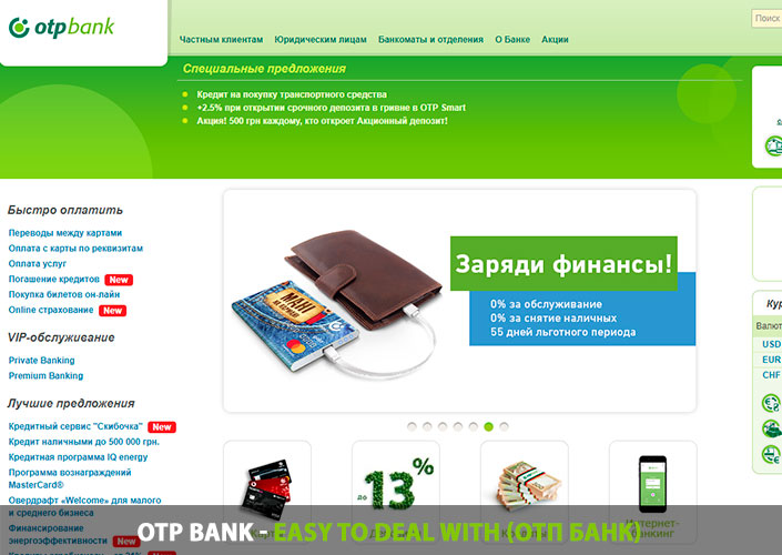 OTP Bank - Easy to deal with (ОТП Банк)